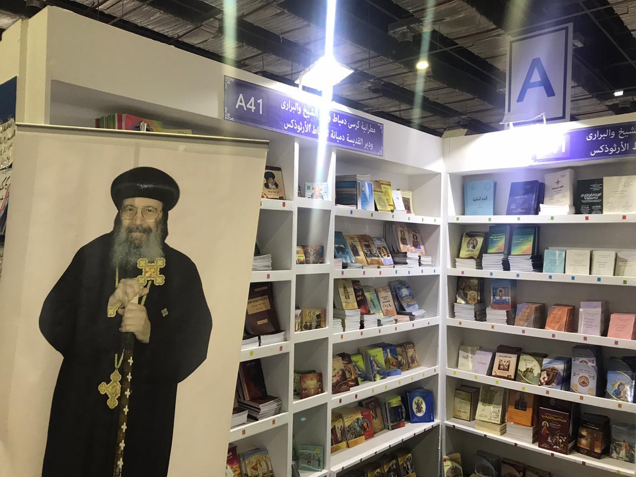 دور النشر المسيحية (3)