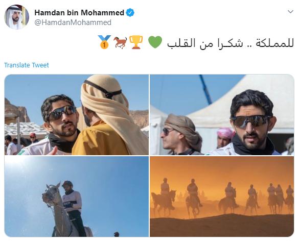 ولى عهد دبى يشكر السعودية