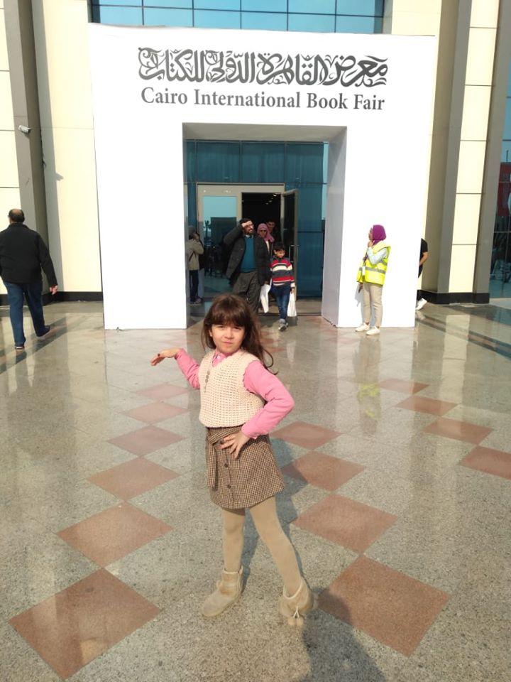 الأطفال فى معرض الكتاب (10)