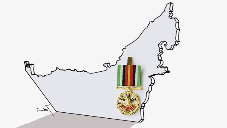 وسام الشجاعة لصقور الإمارات المخلصين