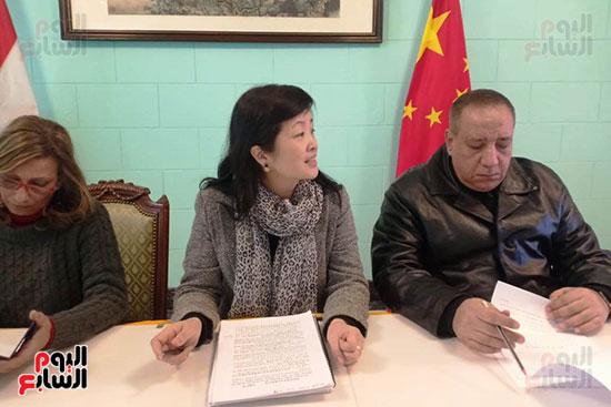 قنصل الصين بالإسكندرية (1)