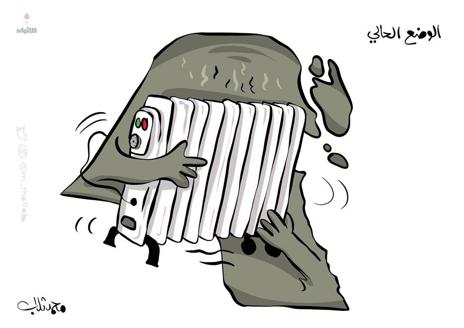 الطقس بارد فى الكويت
