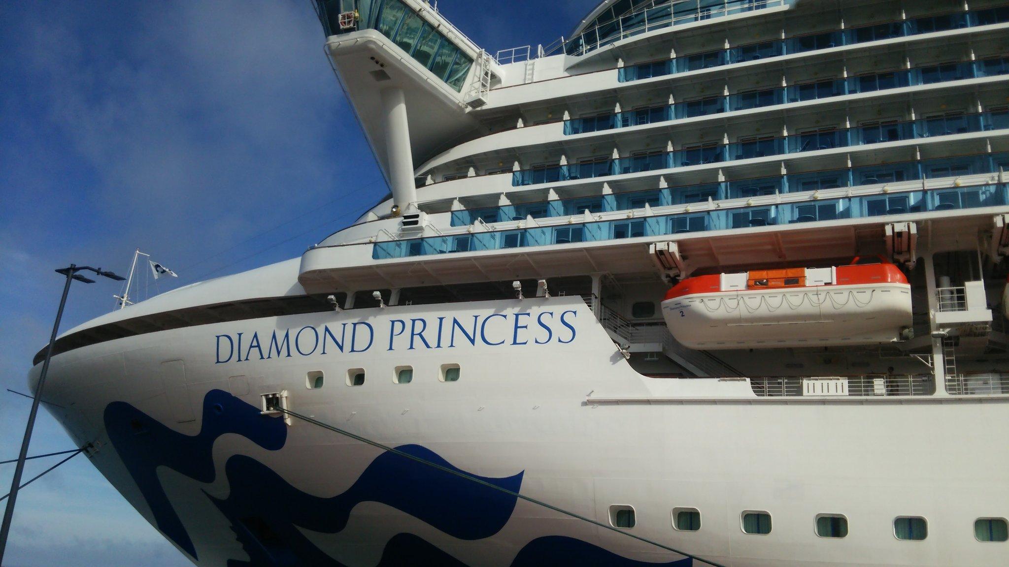 السفينة دايموند برينسيس