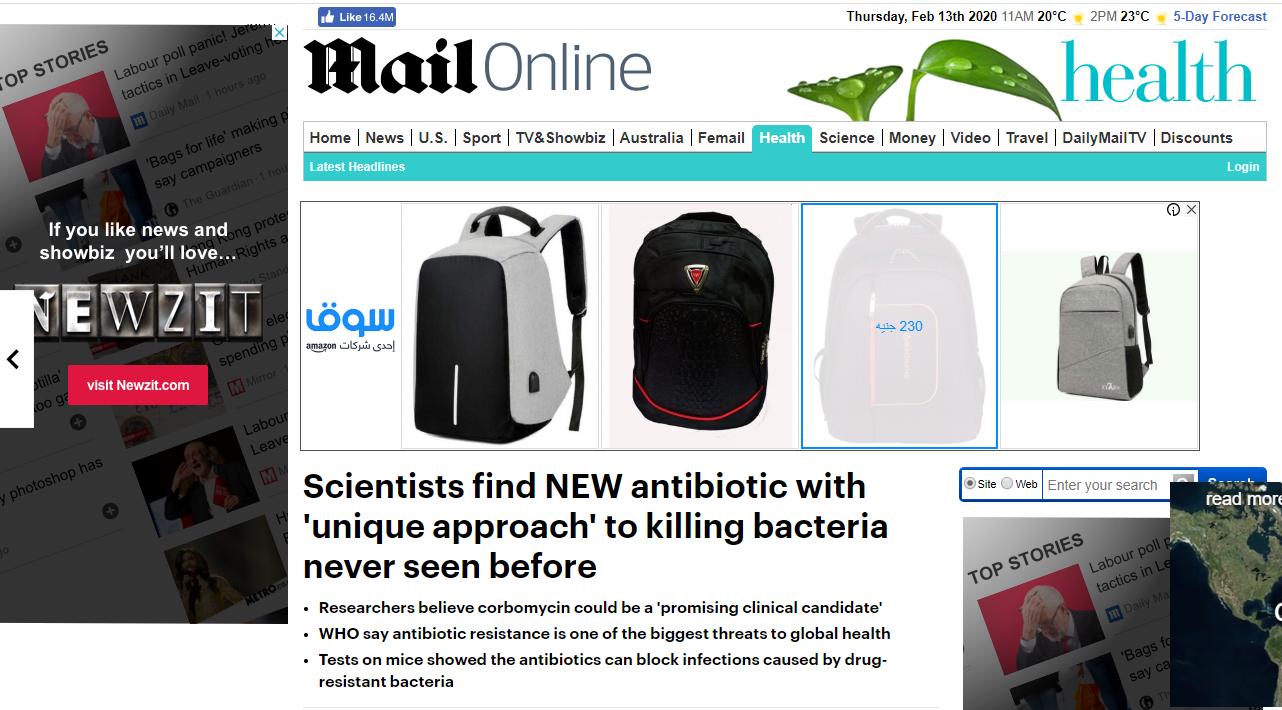 صورة خبر ديلى ميل عن المضادات الحيوية الجديدة