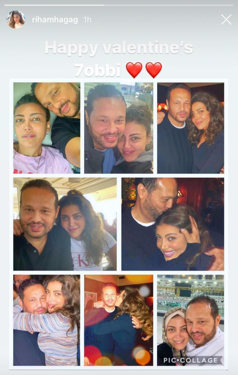 ريهام حجاج تحتفل بعيد الحب بنشر صور مع زوجها
