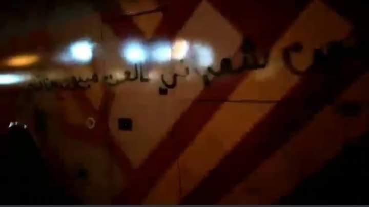 اثار التخريب على حافلة الترجى التونسي