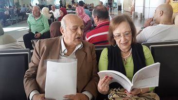 حسين صبور وزوجته