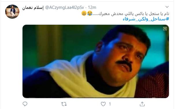 احمد فتحى