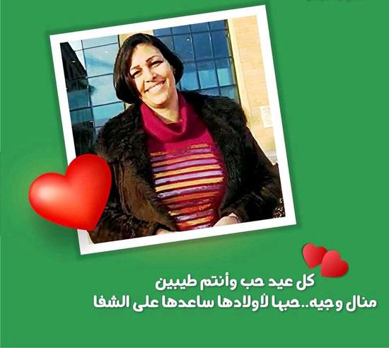 أبطال هزموا السرطان بالحب (2)