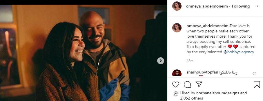 محمود العسيلى وزوجته  (3)