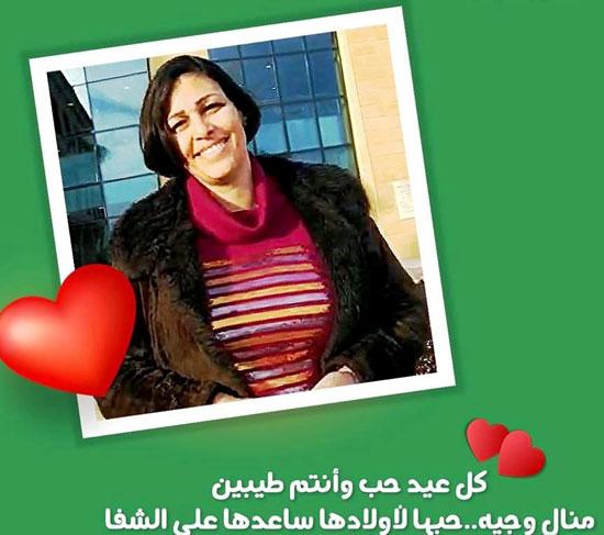 أبطال هزموا السرطان بالحب (4)