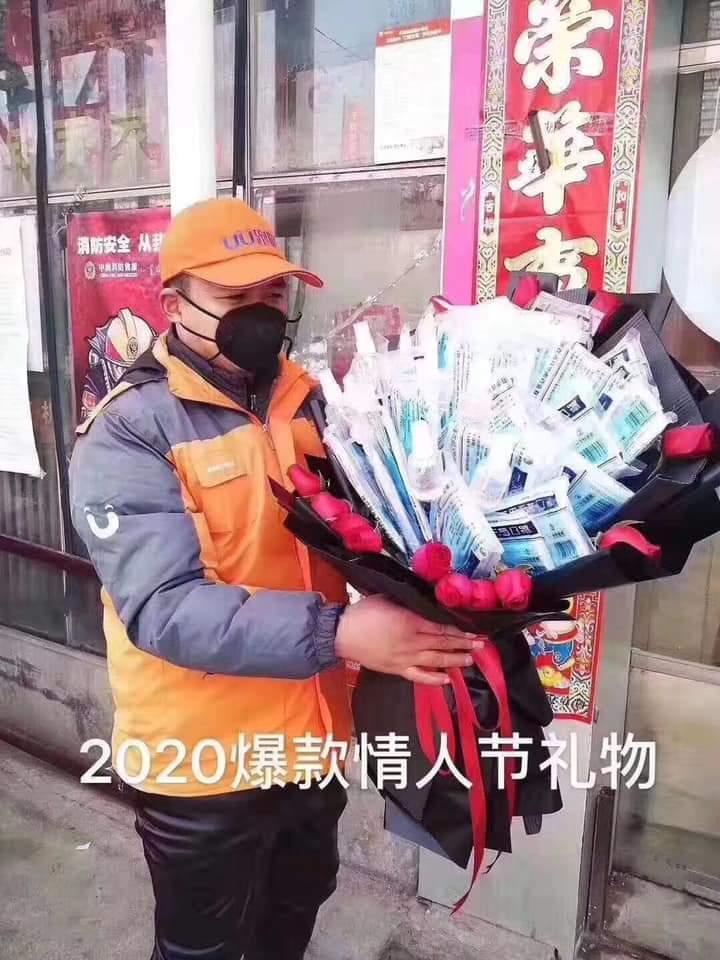 كمامات فى الصين