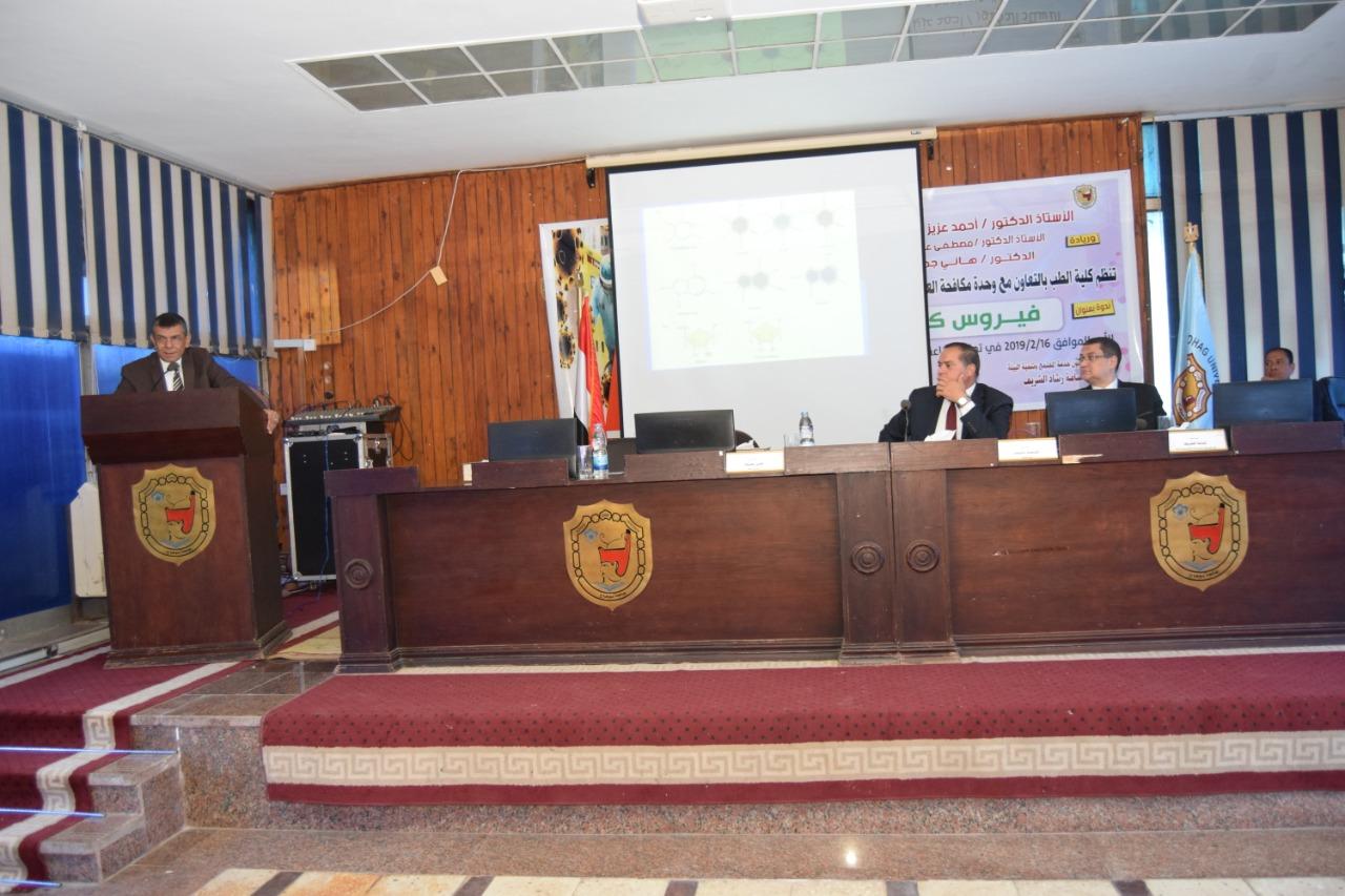 جامعة سوهاج تنظم ندوتها التوعوية الثانية عن فيروس كورونا (8)