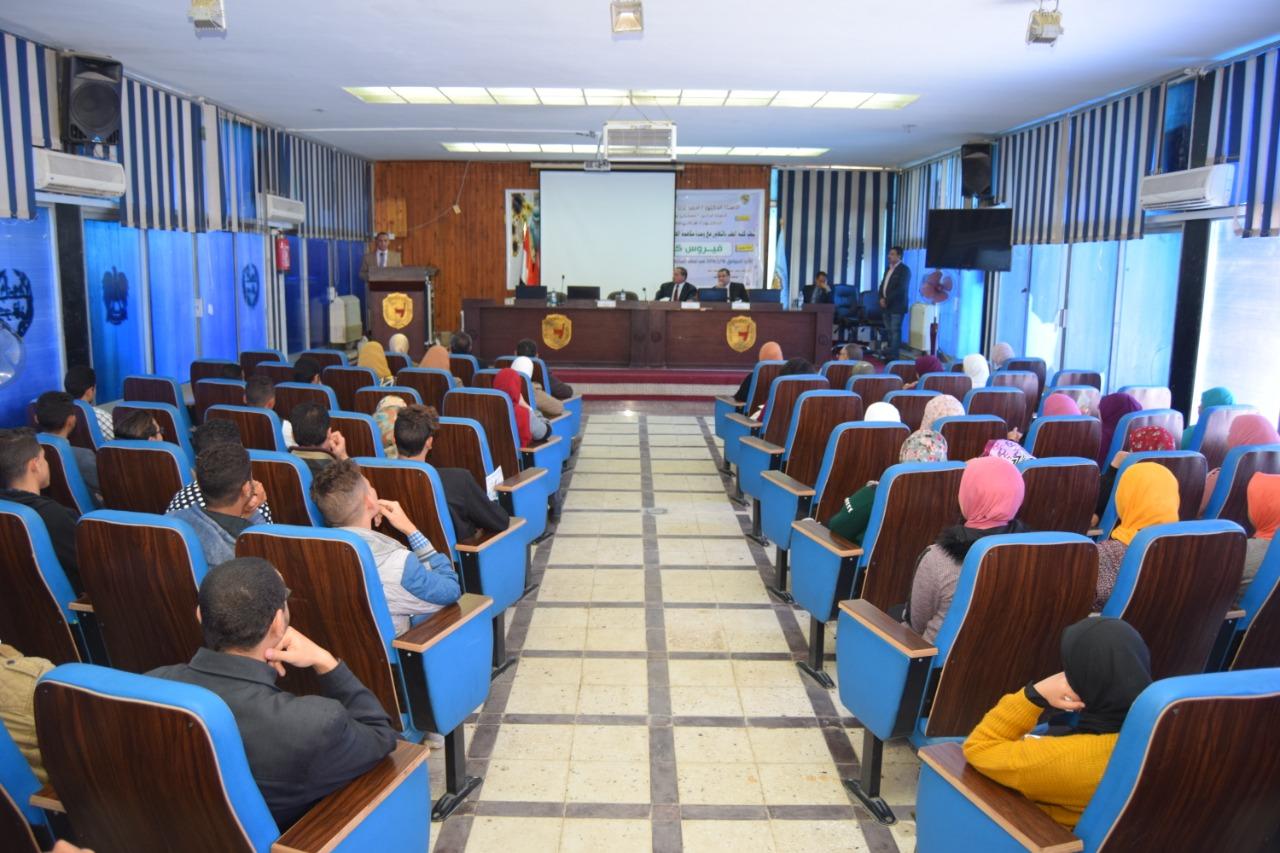 جامعة سوهاج تنظم ندوتها التوعوية الثانية عن فيروس كورونا (7)