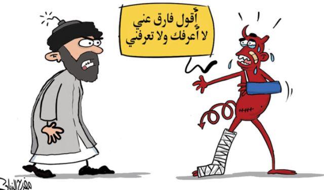 كاريكاتير صحيفة سعودية