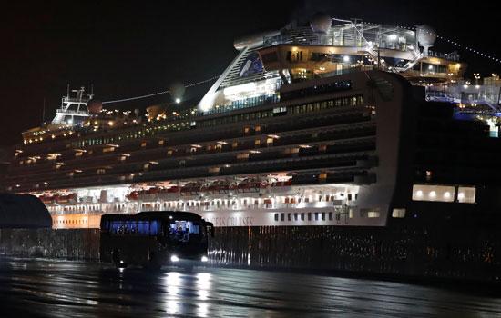 السفينة الامريكية دايموند