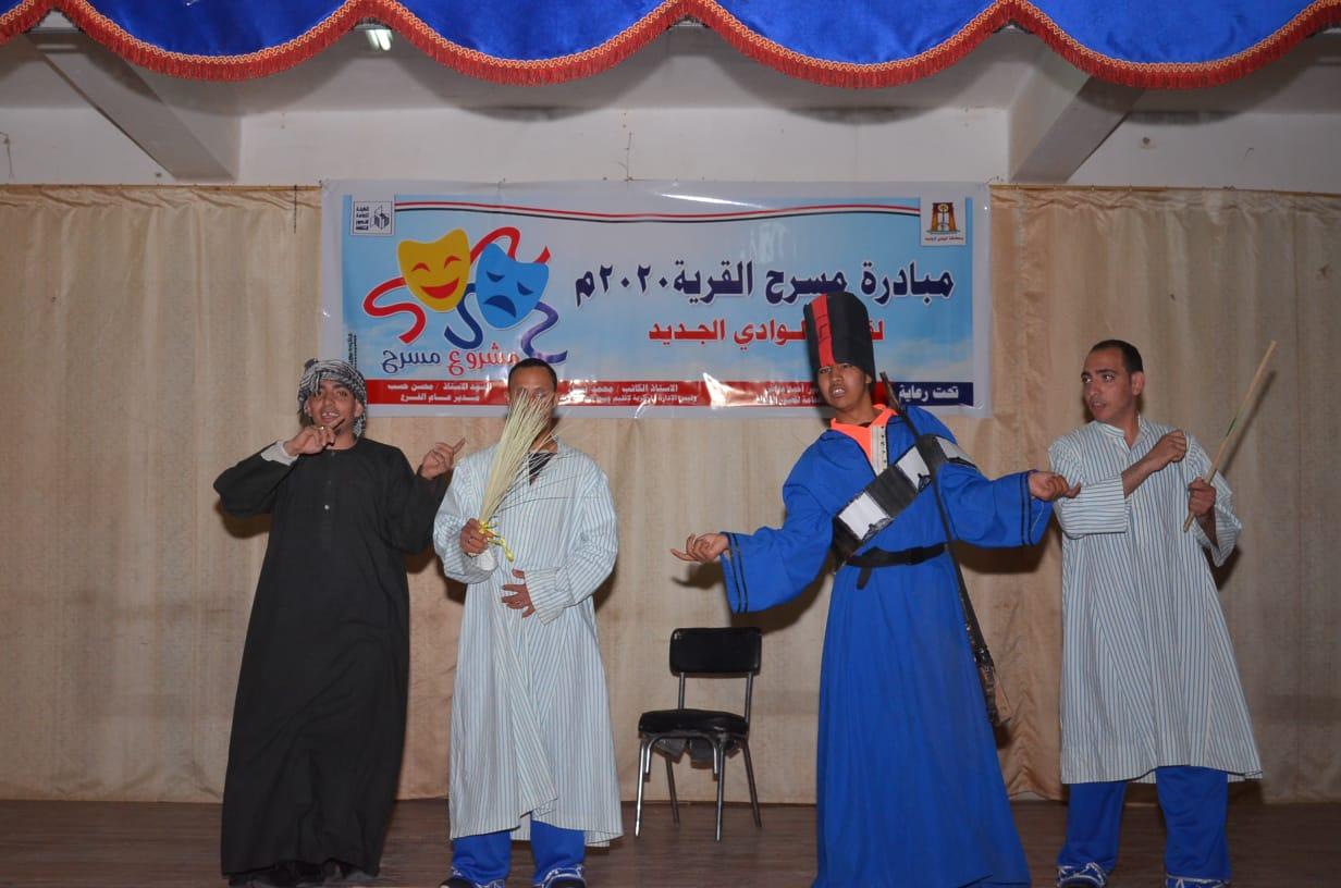 جانب من فعاليات مسرح القرية (3)