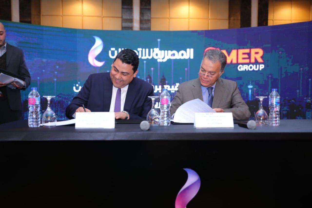 المصرية للاتصالات وعامر جروب  يوقعان شراكة لتوصيل الفايبر