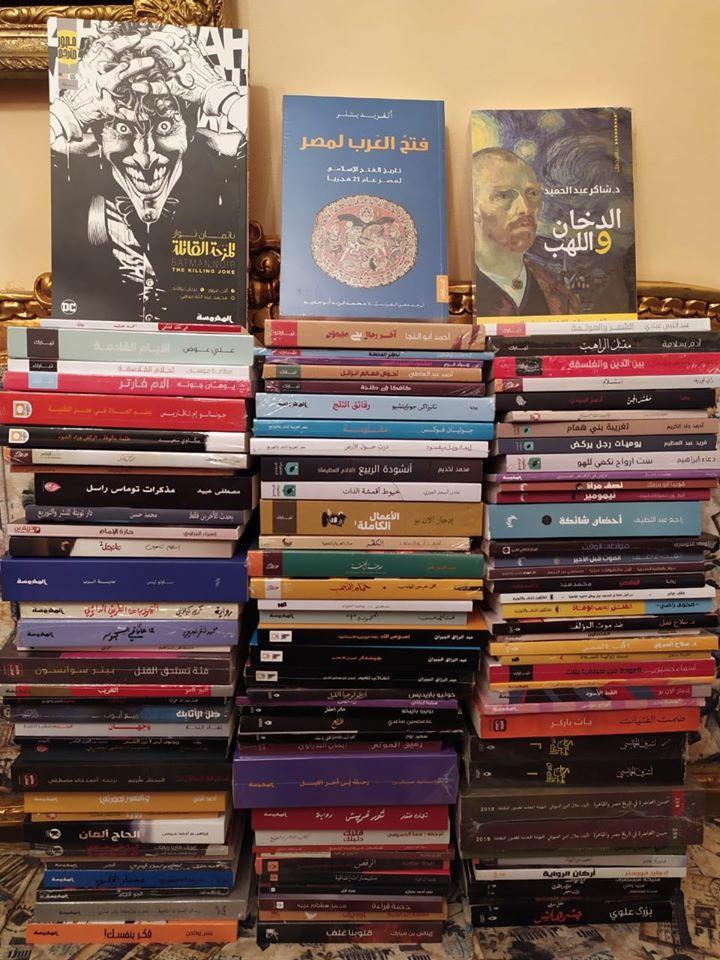 مكتبات القراء (9)