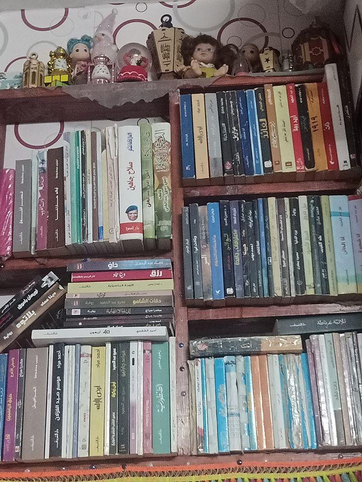 مكتبات القراء (18)