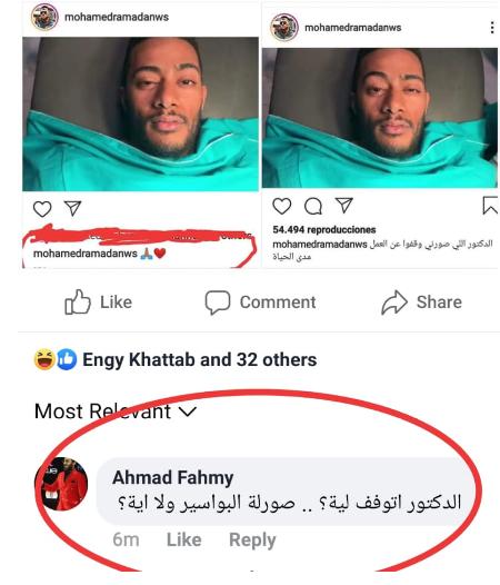 كلام أحمد فهمى