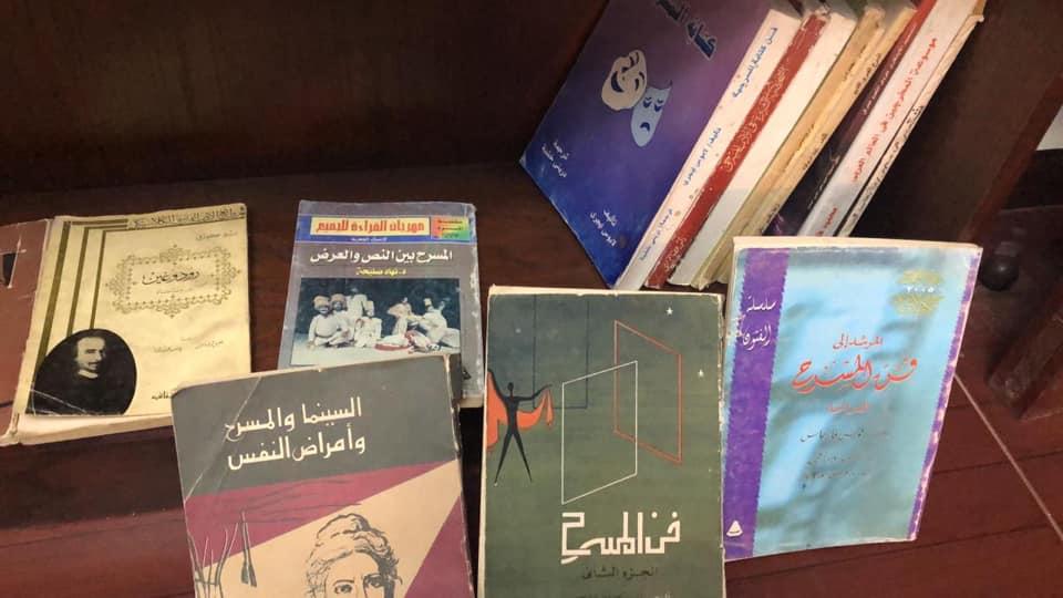 مكتبات القراء (7)