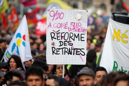 مظاهرات عارمة قبل النقاش الافتتاحي حول مشروع قانون إصلاح معاشات الحكومة الفرنسية
