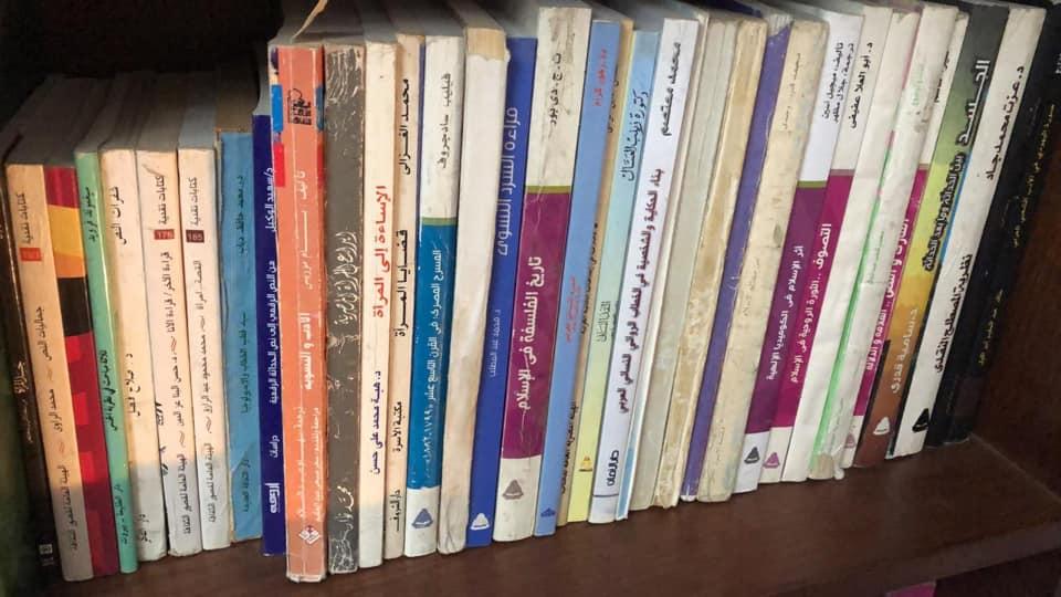 مكتبات القراء (2)