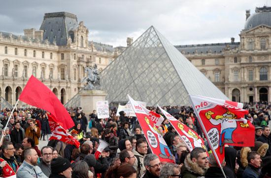 مظاهرة ضد خطة إصلاح معاشات الحكومة الفرنسية في باريس