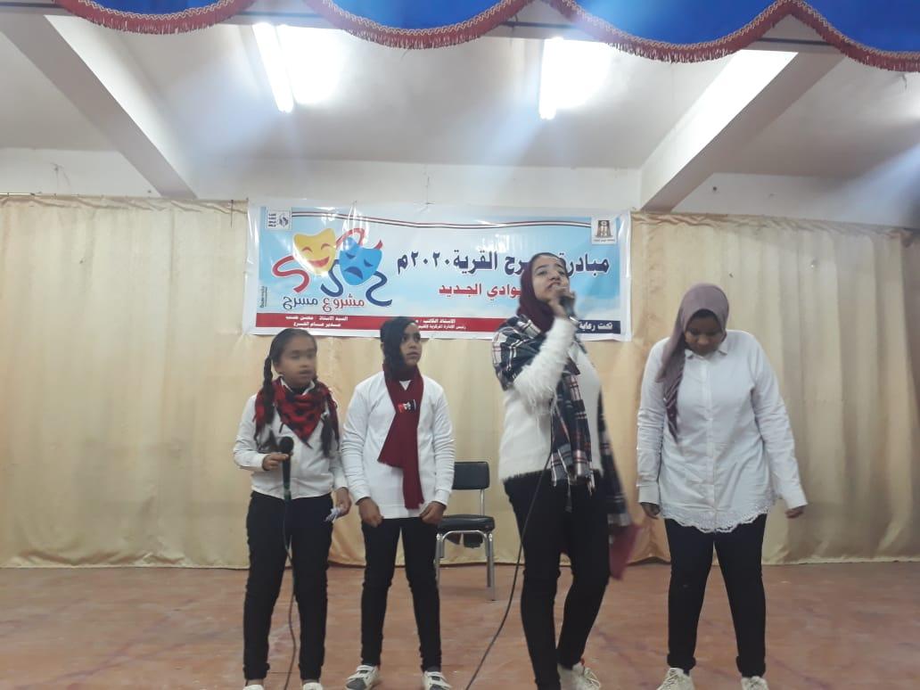 جانب من فعاليات مسرح القرية (4)
