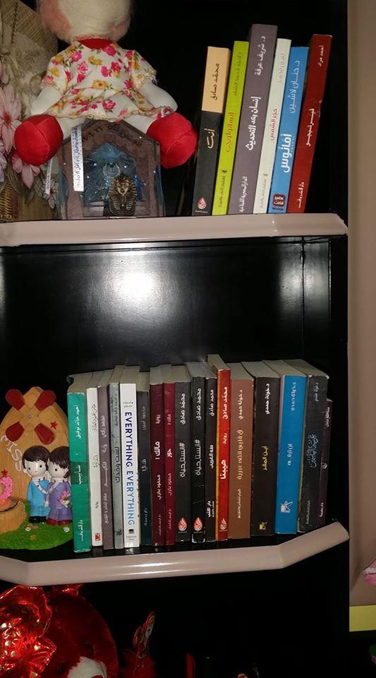 مكتبات القراء (4)
