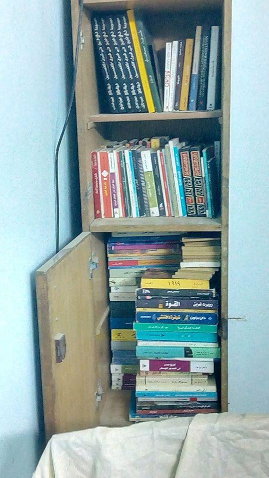 مكتبات القراء (16)