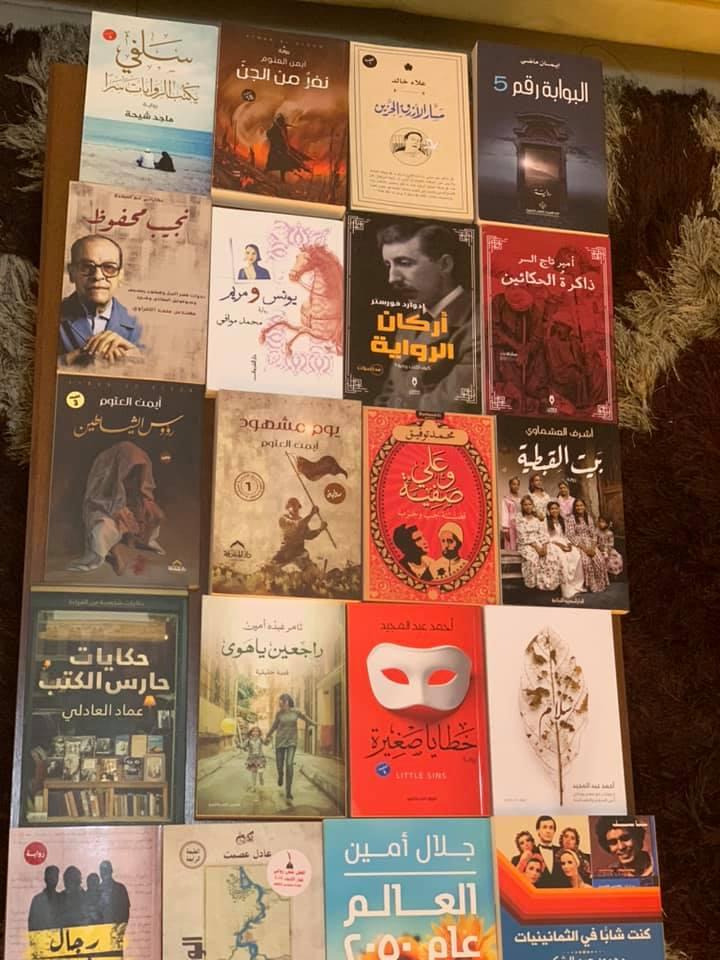 مكتبات القراء (14)