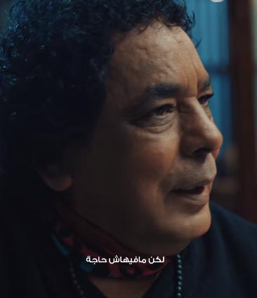 محمد منير 2