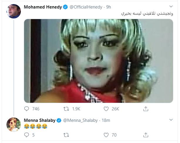 محمد هنيدى و تعليق منة شلبى