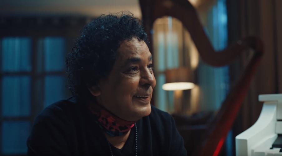 الكينج محمد منير