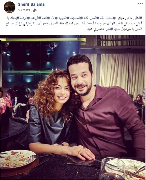 شريف سلامة وزوجته داليا مصطفى