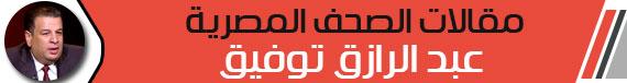 عبد الرازق توفيق: بناء البشر مع بناء الحجر