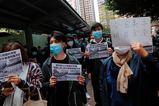 المحتجون فى هونج كونج