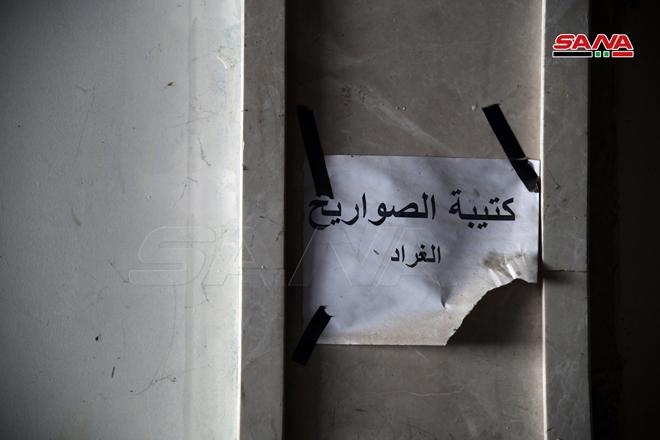 مقر داعش فى سوريا