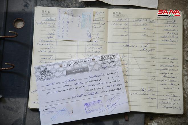وثائق لتنظيم داعش