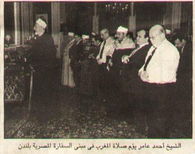 صورة نادرة نشرتها إحدى الصحف