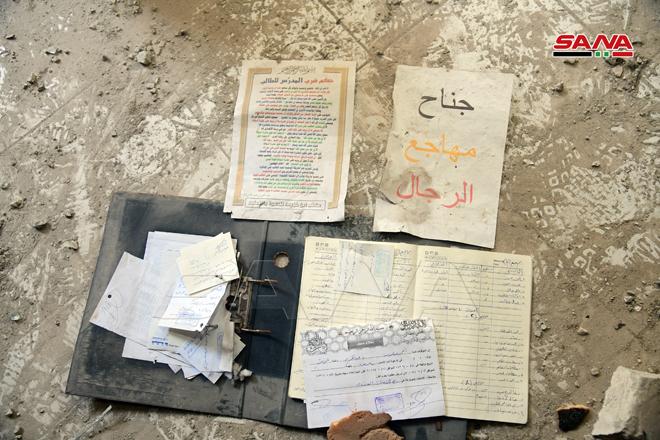 بعض وثائق تنظيم داعش والتنظيمات المرتبطة به