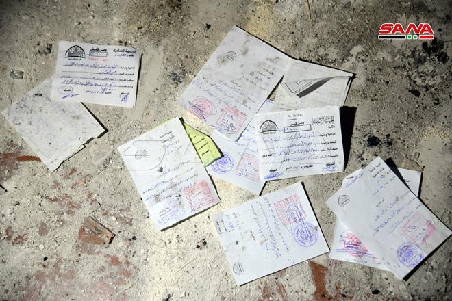 مستندات خاصة بداعش الإرهابى