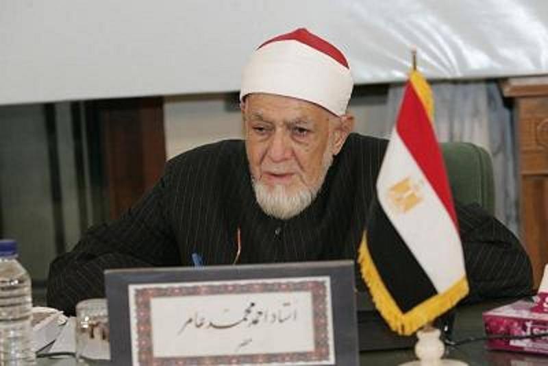 الشيخ أحمد محمد عامر