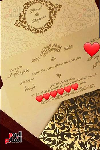 خطوبة شيما الحاج (3)
