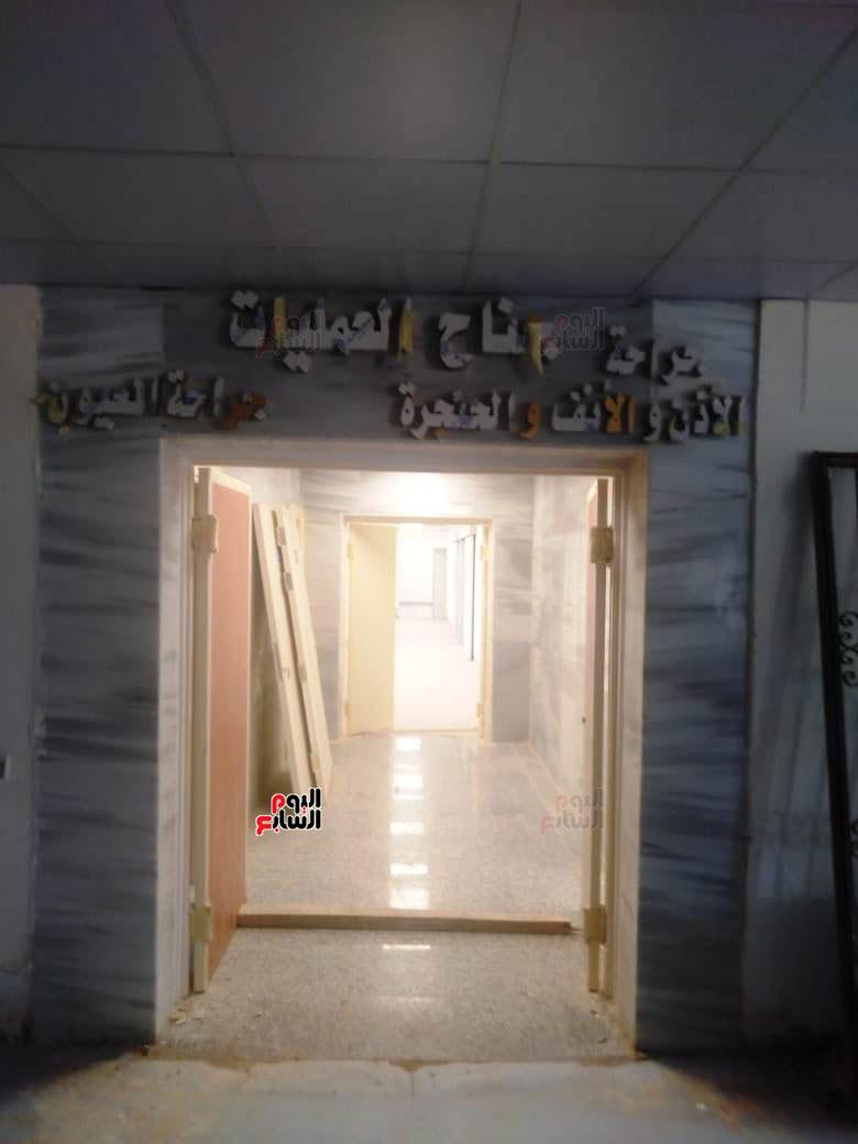 مستشفى-الأحرار-التعليمى-بالزقازيق-(5)