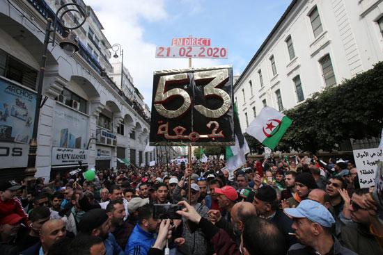 المظاهرات الـ53 فى الجزائر