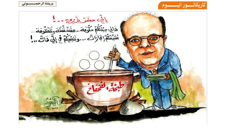 كاريكاتير صحيفة الشروق التونسية