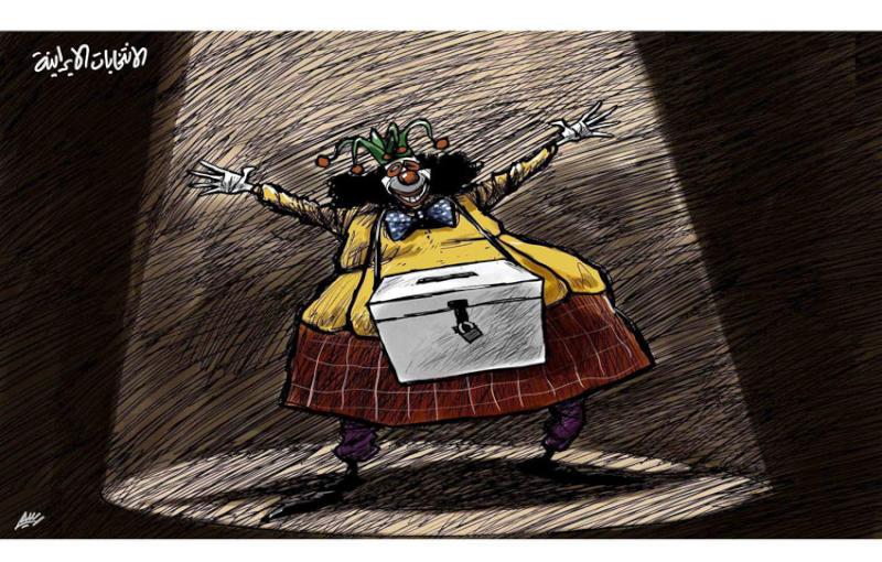 البهلوان يتحكم بالانتخابات الإيرانية